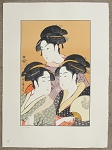 THREE BEAUTIES by UTAMARO screen print