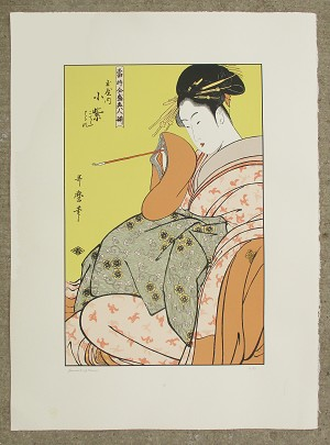 GIRL WITH PIPE by UTAMARO screen print